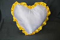 Подушка атласная сердце, рюш желтый