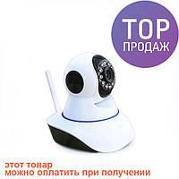 Беспроводная поворотная IP камера WiFi microSD 6030 / Веб-камера видеонаблюдения
