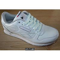 Белые кроссовки Reebok, 36-40 размер