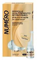 Лосьон для волос питательный с маслом карите Brelil Numero Nourishing Vials For Hair With Shea Butter 6*12 ml