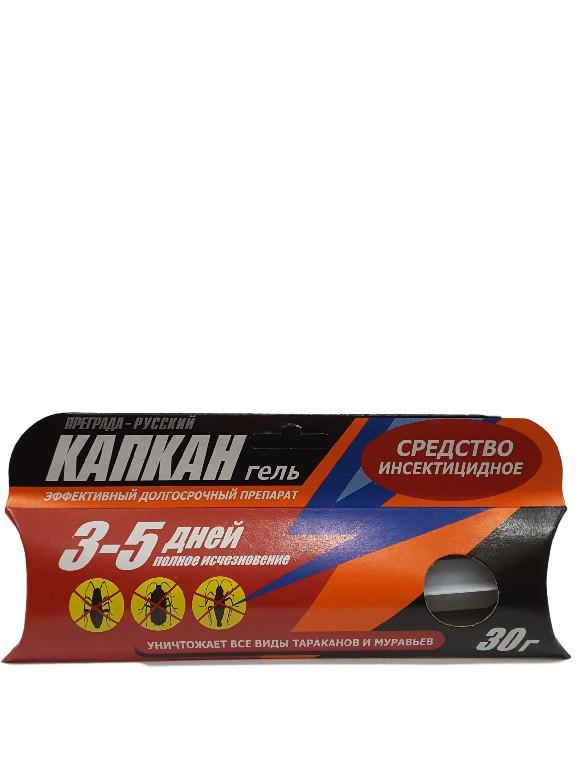 Инсектицидное средство КАПКАН гель