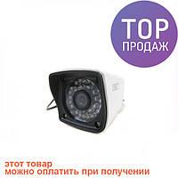 Беспроводная наружная IP камера microSD 134SIP / Веб-камера видеонаблюдения