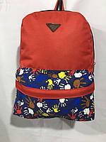 Рюкзак для девочки (41х31)