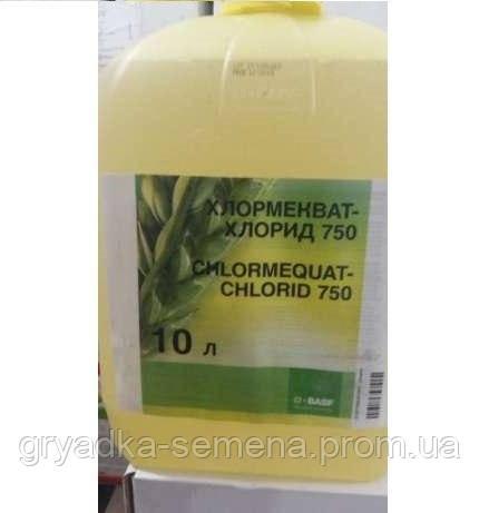 Регулятор роста Хлормекват - Хлорид® 750 Басф (Basf), ВР - 10 л