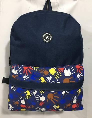 Рюкзак для мальчика (41х31), фото 2