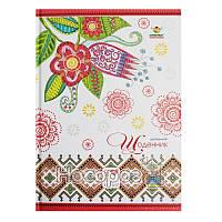 """Шкільний щоденник Mandarin """"Я люблю мою країну(квітка)"""" тверда обкладинка, (24.5х16.7см.)"""