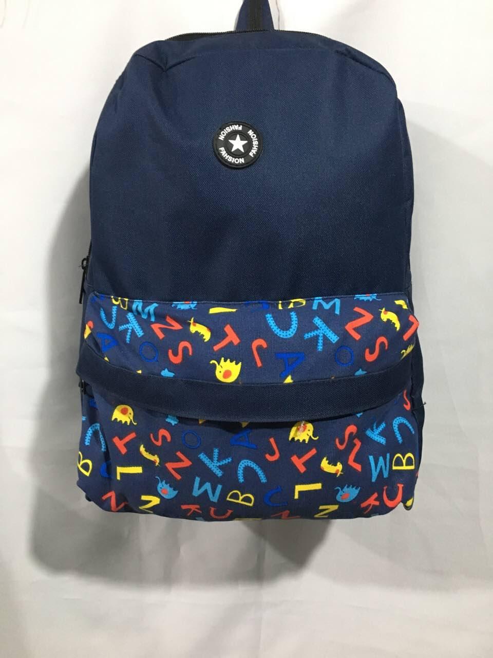 Рюкзак для мальчика (41х31)