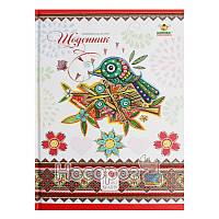 """Шкільний щоденник Mandarin """"Я люблю мою країну(Птах)"""" тверда обкладинка, (24.5х16.7см.)"""