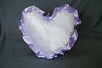 Подушка атласная сердце, рюш фиолетовый
