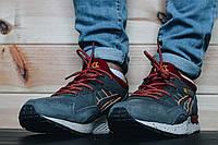 Мужские кроссовки Asics Gel Lyte мужские кроссовки найк р-р 42 Вьетнам acd3d0c2e77aa
