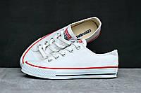 Кеды женские Converse низкие белые