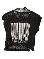 "Топ женский (фр. трикотаж) сетка Fashion Code Турция ""Smile"" B-1053"