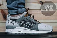 ТОП КАЧЕСТВО ! Мужские кроссовки Asics Gel Lyte мужские кроссовки найк р-р 41-44 Вьетнам