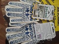 Перчатки рабочие с ПВХ Doloni
