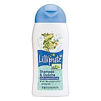 Гель для душа+шампунь детский Lilliputz Extrasensitive, 200 мл
