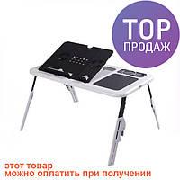 Подставка столик для ноутбука с двумя USB кулерами / Аксессуары для компьютеров
