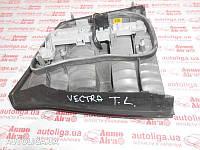 Фонарь задний левый OPEL Vectra C 02-08