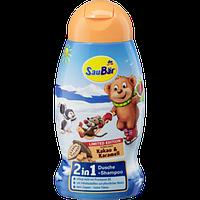 Гель для душа+шампунь детский SauBar Kakao-Karamell 2in1, 250 мл