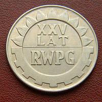 Польша ПНР 20 злотых 1974,  25 лет Совету экономической взаимопомощи