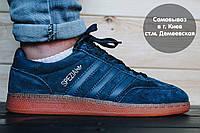 Самовывоз !Мужские  кроссовки  Adidas Spezial синие  Индонезия