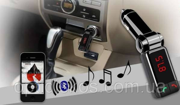 Авто Bluetooth FM модулятор FM-S16BL