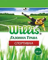 Газонна трава Willis Спортивна 1 кг