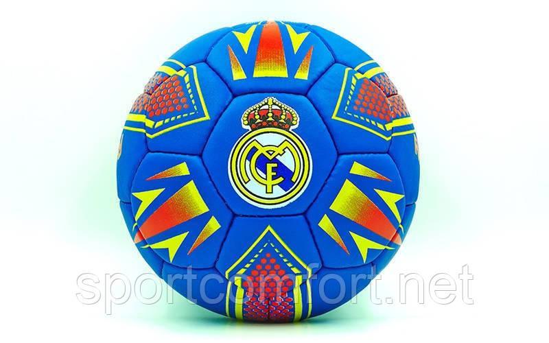 Футбольный мяч Реал Мадрид