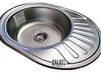 Кухонная мойка врезная 5745 овальная матовая Galaţi (Eko) Taleyta Satin