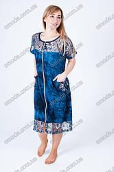 Женский летний халат с гипюром