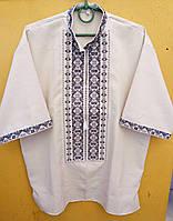 """Мужская рубашка с вышивкой """"Ромб 2 стойка"""""""