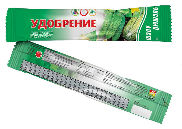 Кристалічне добриво «Чистий лист» для огірків та кабачків 100 г, фото 2