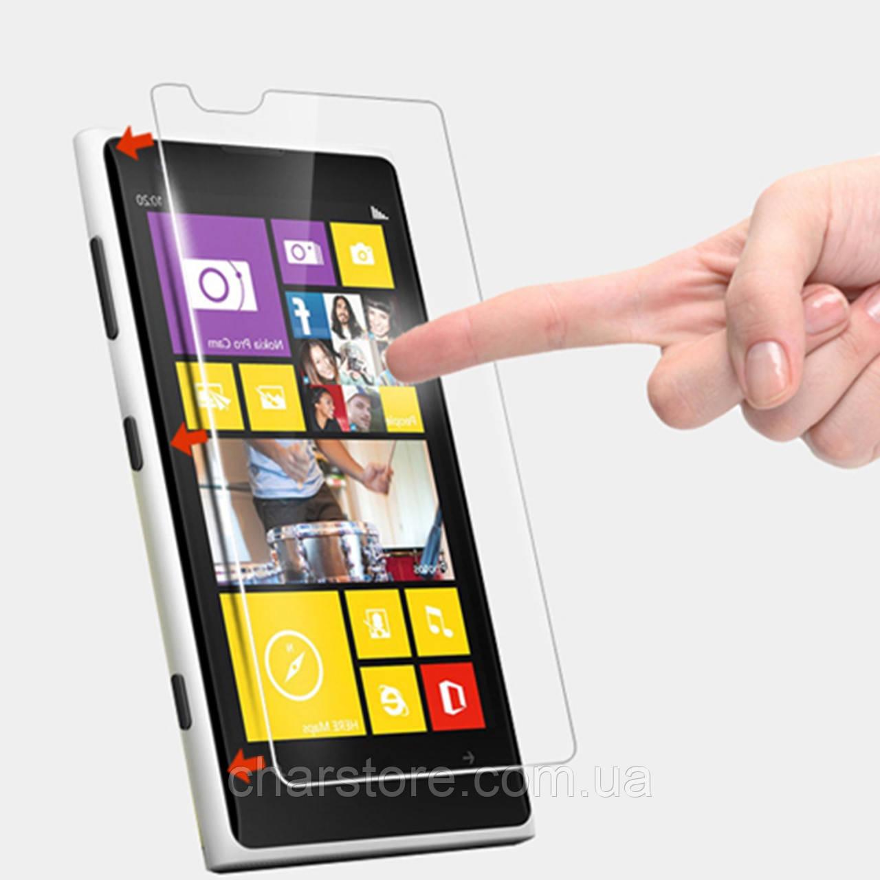 Защитное стекло для Nokia Lumia 1020 плотность 9H
