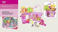 Домик My Little Pony (737) игровой набор для девочек Мой маленький пони пони 2шт, мебель, с аксесс., в коробке