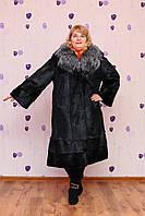Женская верхняя одежда больших размеров