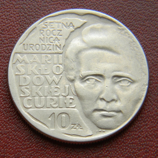 Польша ПНР 10 злотых 1967 г. Складовская -Кюри