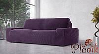Чехол на диван натяжной 3-х местный Испания, Glamour Malva Гламур мальва, фото 1