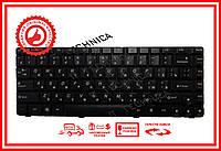 Клавиатура Lenovo G460, G460E, G465 черная RU/US