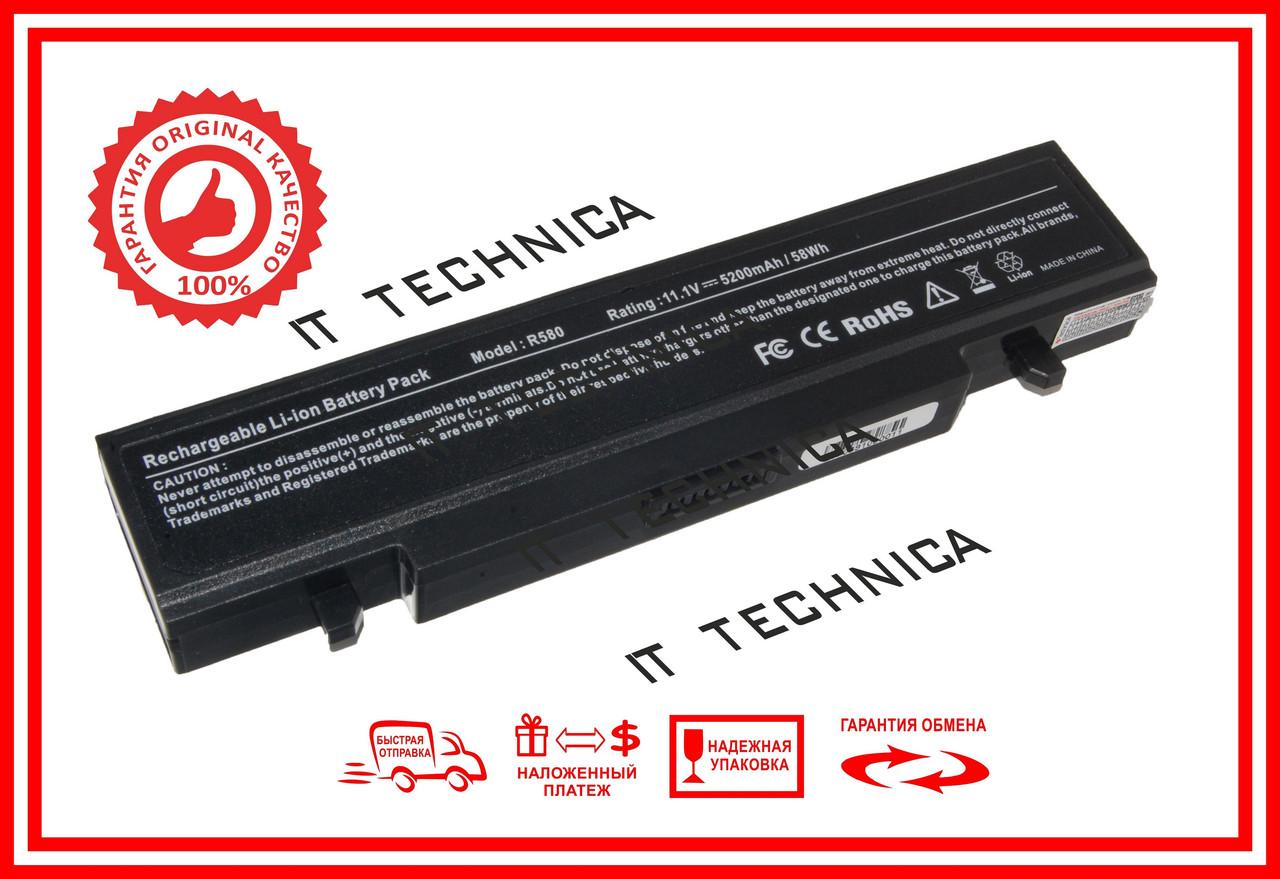 Батарея SAMSUNG NP-R518 NP-R518H 11,1V 5200mAh
