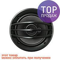 Автомобильная акустика колонки TS-A1374S/аксессуары для авто