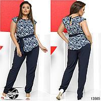 Женский повседневный костюм синего цвета: блузка + штаны. Модель 13585. Батальные размеры.
