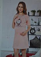 Ночная сорочка для беременных и кормящих Турция