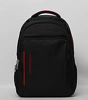 Шкільний рюкзак для підлітка (великий розмір) / Школьный рюкзак для подростка с отделом для ноутбука (большй р
