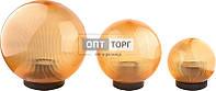 Садово-парковый светильник шар диаметр 150 золотой призматический Lemanso PL2102