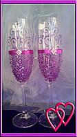Свадебные бокалы Вензель 5674, цвет в ассортименте Фиолетовый