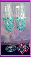 Свадебные бокалы Вензель 5674, цвет в ассортименте Бирюза