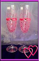 Свадебные бокалы Вензель 5674, цвет в ассортименте Коралловый