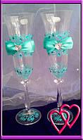 Свадебные бокалы с атласным бантиком 680, цвет в ассортименте