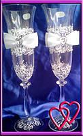 Свадебные бокалы с атласным бантиком 680, цвет в ассортименте Белый