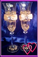 Свадебные бокалы с атласным бантиком 680, цвет в ассортименте Персик