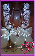 Свадебные бокалы Бант 7429
